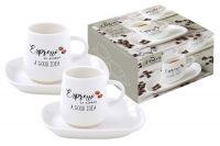 Набор: 2 чашки + 2 блюдца для кофе Kitchen Elements в подарочной упаковке, EL-R1905_KITE