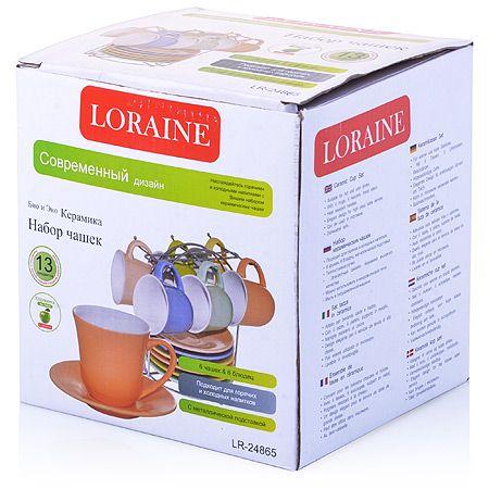 Набор чашек Loraine 13 предметов 80 мл на металлической подставке 24865
