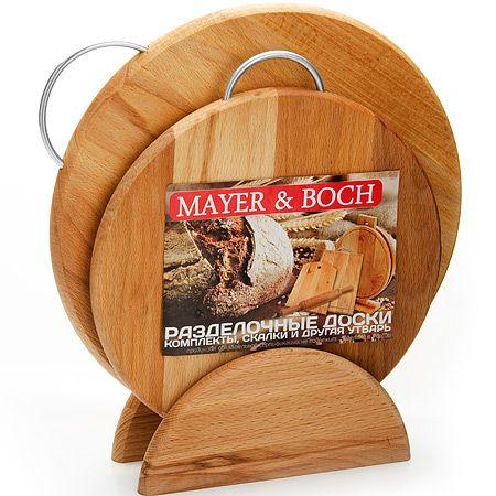 Набор разделочных досок Mayer&Boch 2 шт в форме круга с металлической ручкой 30-71