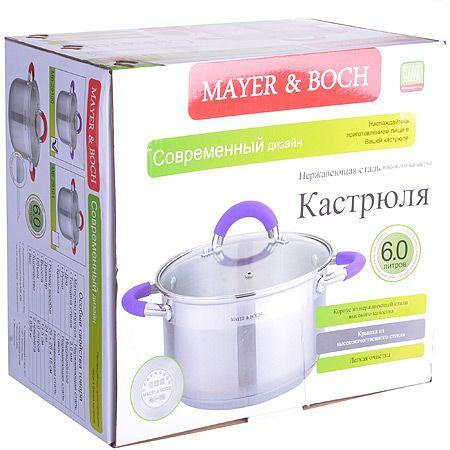 Кастрюля Mayer&Boch 6 л с силиконовой ручкой 29101