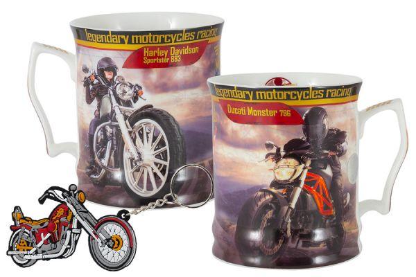 Кружка с брелоком Мотоцикл Дукати Монстр 796