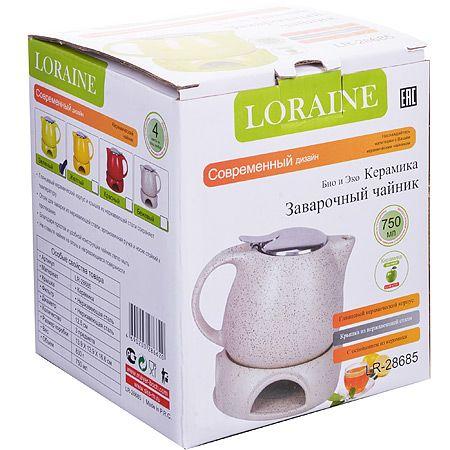 Заварочный чайник Loraine 750 мл с подставкой для подогрева 890 г цвет зеленый 28685-2