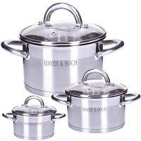 Набор посуды Mayer&Boch 6 предметов из нержавеющей стали 2 л, 2,8 л, 3,8 л 29053