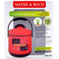 Термос пищевой 1,6л, пластмассовый корпус, металлическая колба Mayer&Boch, 901-2