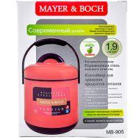 Термос пищевой 1,9л, пластмассовый корпус, металлическая колба Mayer&Boch, 905N2