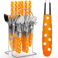 Набор столовых приборов оранжевого цвета Mayer&Boch, 22490N4