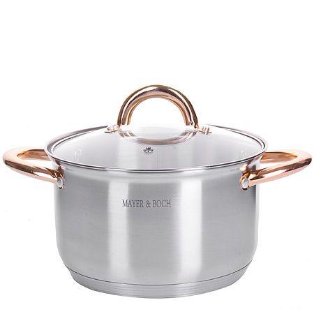Набор посуды Mayer&Boch 3 предмета 2 л, 2,5 л, 3,5 л стального цвета с крышками 28815