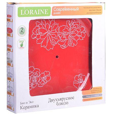 Конфетница Loraine «Красный узор» 2-х ярусная 20 и 24 см 25846