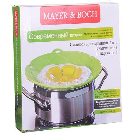 Крышка-невыкипайка Mayer&Boch в 25 см 24256-4
