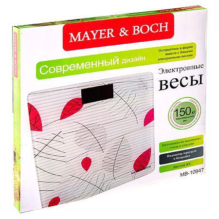 Весы напольные Mayer&Boch 150 кг 10947