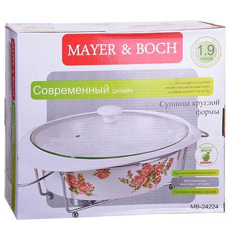 Мармит Mayer&Boch «Розы» 1,9 л из керамики свечи 24224