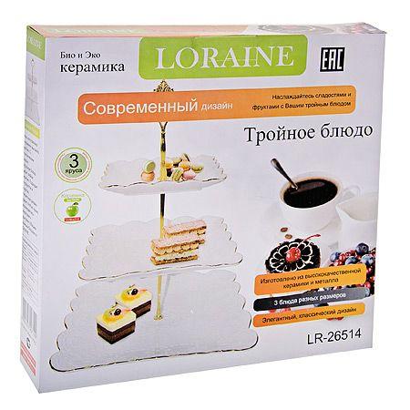 Конфетница Loraine ЭЛИС 3-х ярусная 15-20-26 см 1,655 кг 26514