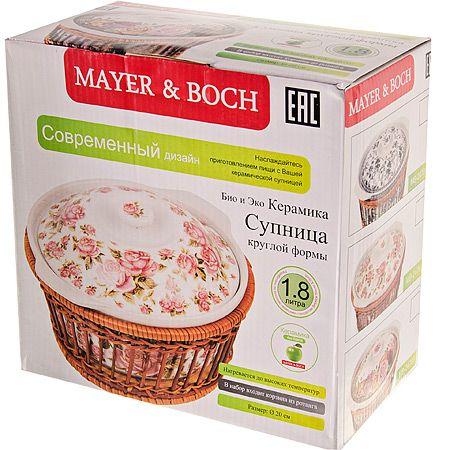Кастрюля Mayer&Boch 1,8 л 1,56 кг из керамики в плетеной подставке 24792
