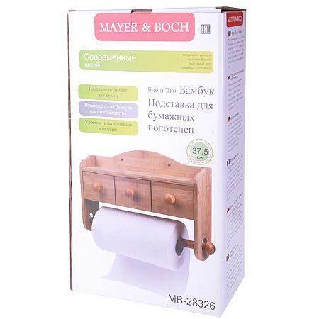 Подставка для полотенец Mayer&Boch настенная деревянная 28326