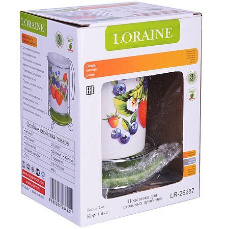 Подставка для столовых приборов Loraine «Ягоды» 26287