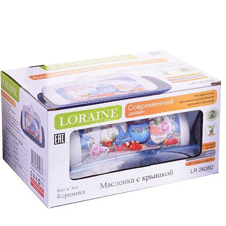 Маслёнка Loraine «Натюрморт» 26392