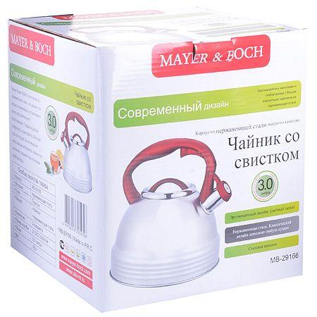 Чайник Mayer&Boch 3 л со свистком 29166
