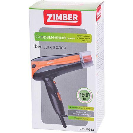 Фен 1800Вт 2 разные скорости складная ручка Zimber, 10913