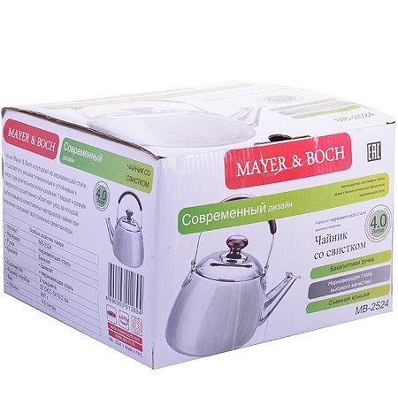 Чайник из металла 4 л со свистком Mayer&Boch, 2524