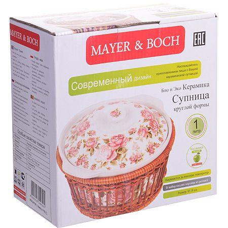 Кастрюля Mayer&Boch 1 л из фарфора в плетеной подставке 1,5 кг 24789