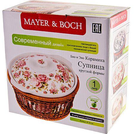 Кастрюля Mayer&Boch 1 л из фарфора в плетеной подставке 24790