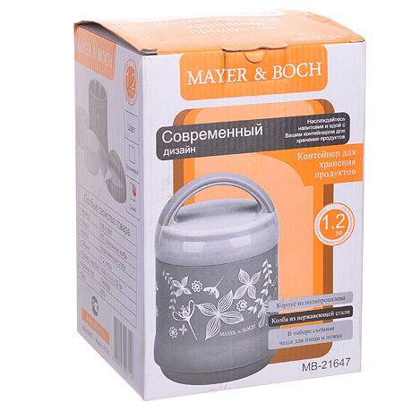 Термос пищевой 1,2 л из пластмассы Mayer&Boch, 21647