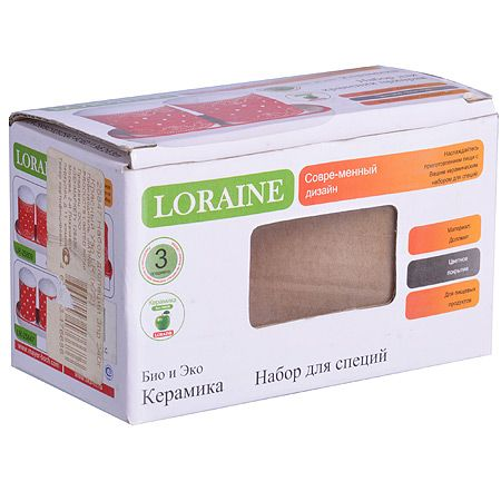 Набор для специй Loraine 240 г красного цвета 25847
