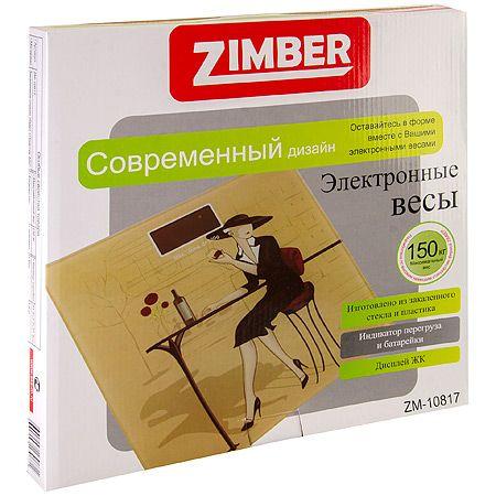 Электрические весы напольные 150 кг Zimber, 10817