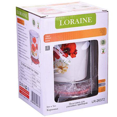Подставка для столовых приборов Loraine «Маки» 26372