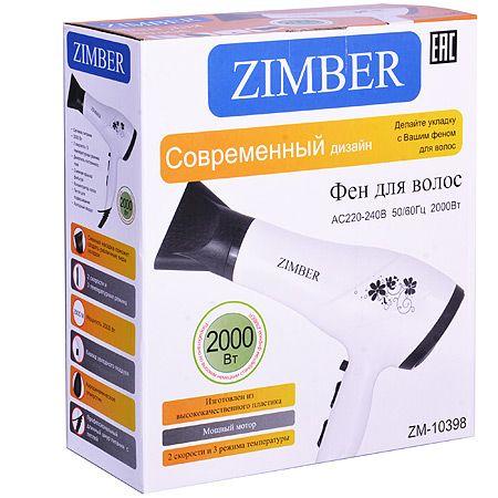 Фен профессиональный 2000Вт Zimber, 10398