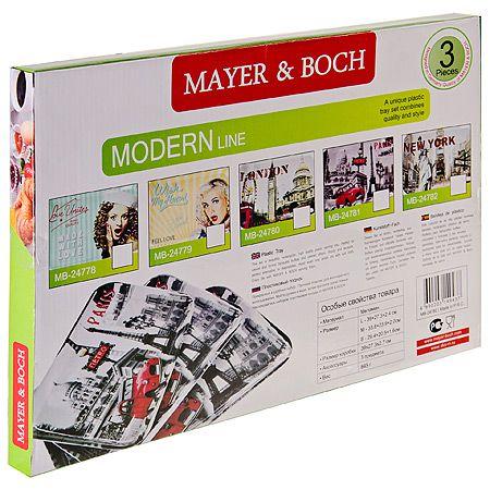 Набор подносов Mayer&Boch 3 шт 39 см, 33 см, 29 см 24778