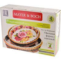 Набор овальных форм Mayer&Boch 24800