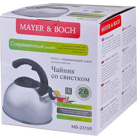 Чайник 2,5 л металлический со свистком Mayer&Boch, 23195