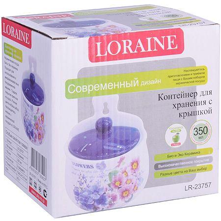 Сахарница Loraine «Сирень» 350 мл из стекла 23757
