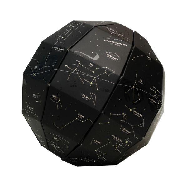 Светящийся глобус звездного неба Star light globe 0200