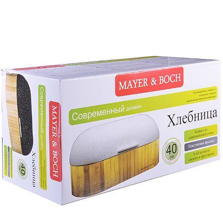 Хлебница Mayer&Boch 40 см материал бамбук, полистирол 29322