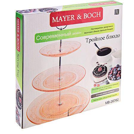 Ваза-конфетница Mayer&Boch 3-х ярусная стеклянная 26762