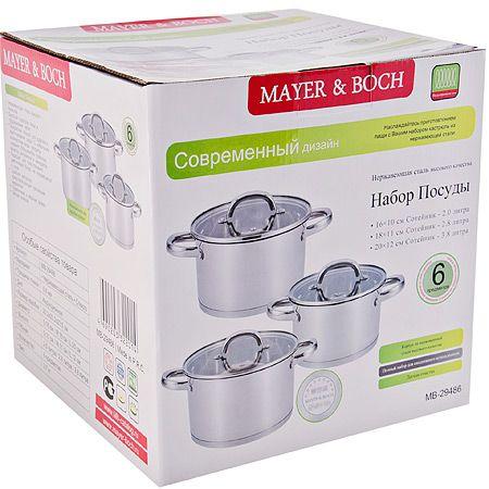 Набор посуды Mayer&Boch 6 предметов 2 л, 2,8 л, 3,8 л 29486