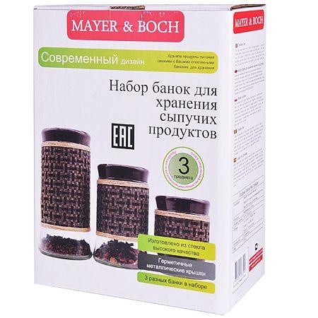 Банки для сыпучих продуктов Mayer&Boch 3 шт 700 мл, 1 л, 1,4 л 28730