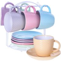 Чайный сервиз LORAINE 13 предметов 250 мл на подставке 29896