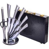 30580-29763 Ножи в чемодане 8пр + подставка MB(х1)