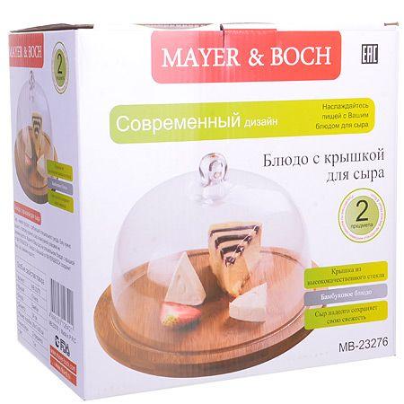 Сырница Mayer&Boch 24 см материал бамбук 23276
