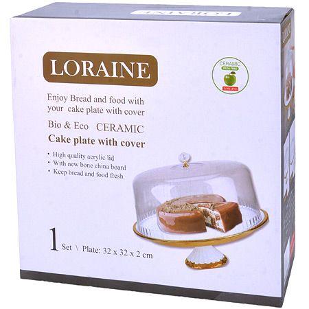 Тортовница Loraine 32 см с пластиковой крышкой 29990