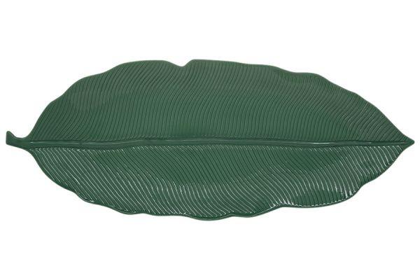 Блюдо-листок сервировочное Мадагаскар, большой, Easy Life в подарочной упаковке EL-R2051_LEGR