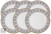 Набор из 6 закусочных тарелок Престиж в индивидуальной упаковке AL-XR11Q04G/6DSP-E6