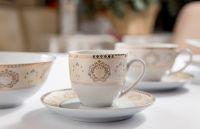 Сервиз чайный Tunisie Porcelaine Riad Or 27 предметов 6409515 1853