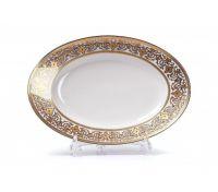 Блюдо Tunisie Porcelaine Mimosa Ramses Or овальное 35 см 531235 0632