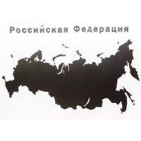 Карта-пазл Wall Decoration 'Российская Федерация' с городами, 98х53 см, черная 19-25