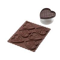 Набор для приготовления печенья cookie love 22.166.77.0065