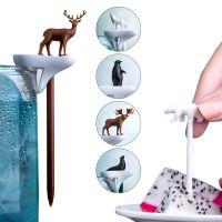 Набор шпажек-маркеров для бокалов Cool animal QL10169-MX
